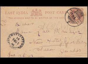 Ostindien Postkarte Königin Vicroria Quarter Anna von AGRA nach GWALIOR 1894