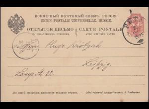 Rußland Postkarte P 11 von RIGA 27.6.1895 nach LEIPZIG L 13 - 11.7.