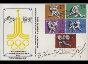680-683 Wofa Berlin Gartenrosen 1982: Satz als Oberrand-Viererblock, **