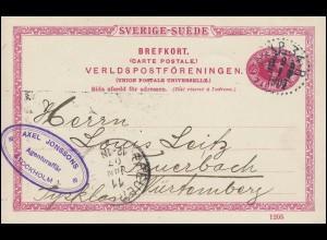 Zensur CENSORSCHIP GERMANY 30102 Brief aus England ROCHESTER & CHATHAM 12.9.47