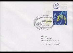 2044 Deutsche Krebshilfe, EF FDCC ESSt Bonn Ausstellung Krebshilfe 27.4.1999