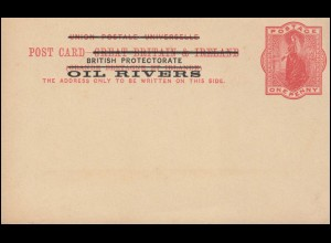 414 Hindenburg 2x 15 Pf. MeF NN-Orts-Brief Standesamt DÜSSELDORF 1 n - 23.1.32