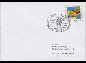 1719 Olympische Flamme, EF Brief SSt Sindelfingen 100 Jahre IOC 28.10.1994