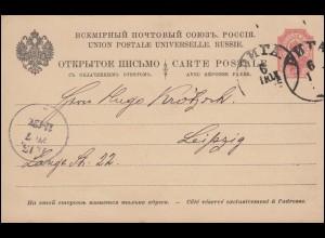 Rußland Postkarte P 11 von RIGA 6.7.1895 nach LEIPZIG L 13 - 20.7.