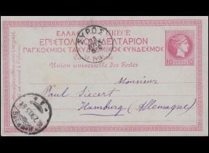 Griechenland Postkarte P 5 Hermes 10 L. karmin von SYROS 1890 nach Hamburg