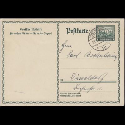 Sonderpostkarte P 210 Nothilfe Stadtbild Aachen Blanko-Karte DÜSSELDORF 25.3.31