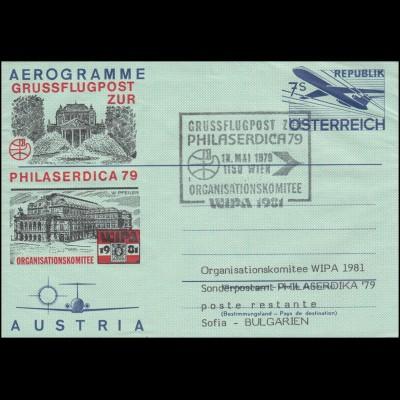 KLM-Flugpost NL-Australien LONDON-MELBOURNE AIR RACE Brief ab AMSTERDAM 18.10.34