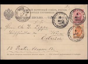 Rußland Postkarte P 7 Staatswappen 3 Kop. mit Zusatzfr. TUKUMS / TUCKUM 8.4.1889