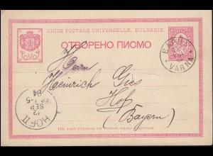 Bulgarien Postkarte P 8b aus VARNA 8.8.1894 nach HOF II 12.9.94 in Bayern
