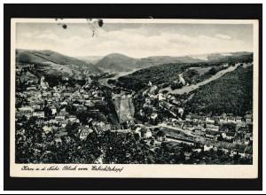 Zusammendruck KZ 2a Zwinger Dresden als Viererstreifen Brief 18.5.73 n. Bad Ems