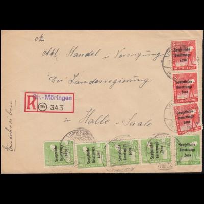 596+597 Frauenwahlrecht 10+20 Pf Zusammendruck auf Brief LUDWIGSBURG 15.9.69