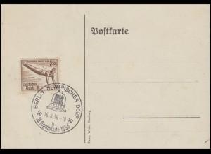 609 Olympia Turnen am Reck, Blanko-Karte SSt BERLIN OLYMPISCHES DORF 16.8.36
