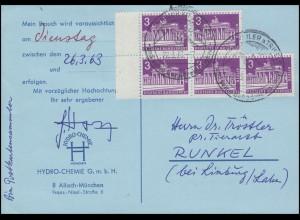 231 Berliner Bauten 5x3 Pf Brandenburger Tor MeF Postkarte SSt ANNWEILER 22.3.63