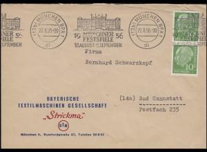 183x Heuss 10 Pf MeF Bf Textilmaschinen Strickma MÜNCHEN 22.8.56 n.Bad Cranstatt