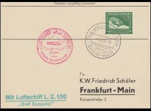 Erstflug DC 10 Frankfurt-München-Tegeran MeF 846 10er-Block SSt. MÜNCHEN 14.3.76
