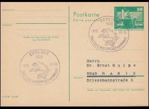 123 Posthorn 2 Pf. Paar MeF Honighaus Bienenfleiß HAMBURG-LOKSTEDT 8.8.53