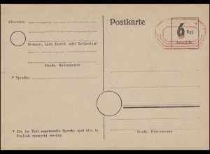 Behelfsausgabe Postkarte P 673 mit AFS 6 Pfennig, ungebraucht, RS beschriftet