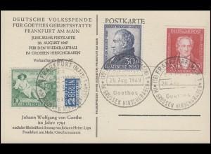 108-110 Goethe + Notopfer auf Jubiläums-Festkarte Goethe SSt Geburtstag 28.8.49