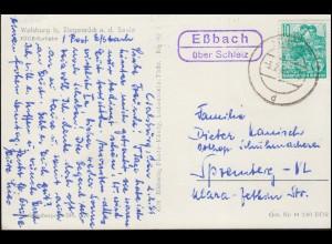 Saargebiet Orts-Postsache mit SSt Saarbrückener Weihnachtsschau 14.12.1929