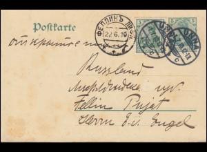 176 Tag der Briefmarke Postillion auf Schmuck-FDC BEPHILA ESSt Berlin 23.10.57
