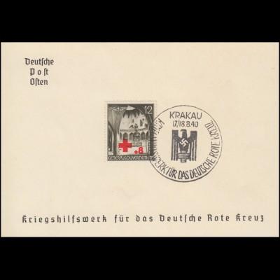 669-670 Graf Zeppelin MiF R-Brief WIEN 23.8.1938 in die Tschechoslowakei