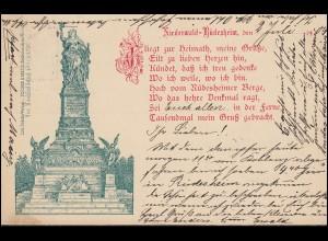 AK Niederwald-Denkmal mit Gedicht, RÜDESHEIM 2.7.1904 nach REMSCHEID 3.7.04