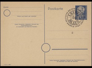 Postkarte P 45/1 Pieck 12 Pf. DV M 301 Z 4296 mit SSt LEIPZIG DEBRIA 30.8.50