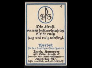 234+235 Goethe in MiF mit 207 SBZ-Aufdruck +212 Kollwitz Brief CHEMNITZ 1.8.49