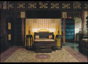China-AK Architektur Königlicher Saal Qing-Dynasty, passende Frankatur um 1987