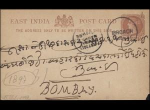 Indien Postkarte Königin Victoria von BROACH Bharuch nach BOMBAY 15.11.1886