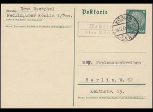 Feldpost Gau-Erf-Btl. 9 mit BAHNPOST ERFURT-LANGENSALZA ZUG 2.8.42 n. Nordhausen