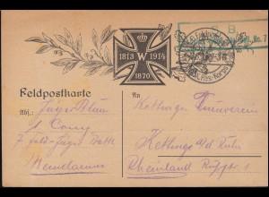 227 Heinrich von Stephan 1956 - auf Blanko-FDC ESSt BERLIN Stephan 7.1.1956