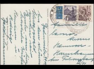 Ungarn Vorphilatelie Briefhülle HANNOVER 2.2.1860 mit Bahnpost nach PESTH 4.2.