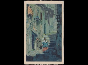 Ansichtskarte Gemälde von Erich Kux: Heimkehr, UERDINGEN 21.6.23 nach Osterfeld
