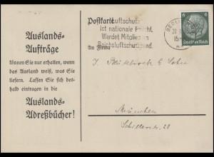 516 Hindenburg EF Postkarte Adressbucheintrag Zahnarztgeräte BERLIN 30.11.35