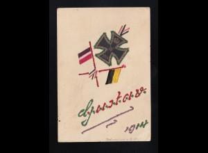 Preußen Vorphilatelie Brief Einkreis ALTENBERGE 13.9.1845 nach RHEINE 14.9.