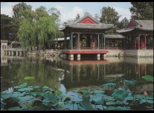 China-AK Architektur Sommer-Palast Diequ Garden, passende Frankatur 11.2.1989