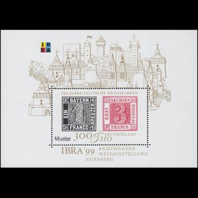 Gebühr-bezahlt-Stempel Not-R-Zettel BONNDORF / SCHWARZ. 8.5.47 n. Schwarzenbach