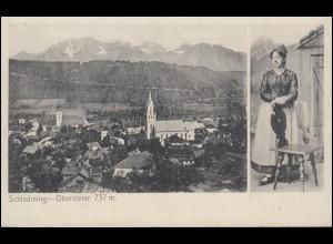 Luxemburg 590-592 Europa / CEPT 1958 Satz auf Schmuck-FDC Luxembourg 13.9.58