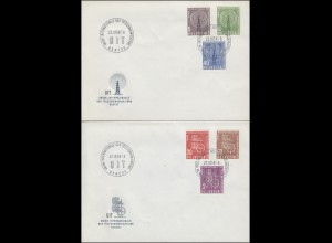 UNO Wien / Fernmeldeunion 1-6 Sendeturm / Empfangsanlage 2 Schmuck-FDC 22.8.1959
