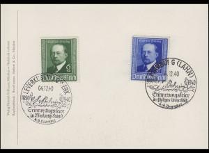 760-761 Emil von Behring 1940 auf Ansichtskarte Behring, SSt LEVERKUSEN 4.12.40