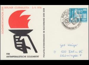 Zusammendruck K4 Zwinger Dresden mit Bogenrand auf FIDACOS-Schmuck-FDC 24.7.65