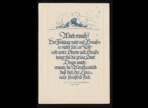 Zusammendruck Kehrdruck Tegel K 5 EF Brief Schiff Otto Hahn KIEL 22.7.68
