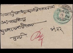 Indien Ganzsache / Umschlag INDIA POST HALF ANNA grün, 24.12.1906