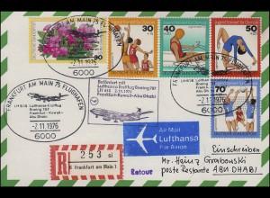 US-Zensur Brief NEW YORK 8.9.1941 nach Batavia / Niederländisch Indien