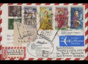 AM-Post 2x 4 Pf. Orts-Brief Spar- und Vorschußkasse HOHENEGGELSEN 2.11.45