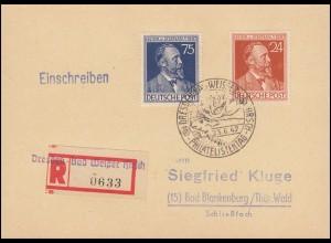 963-964 Stephan auf R-Pk Not-R-Zettel SSt Dresden Bad Weißer Hirsch 23.6.47