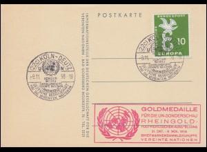 DDR Umschlag U 3 Eisenbahnwesen als R-FDC passender ESSt BERLIN 24.09.1985