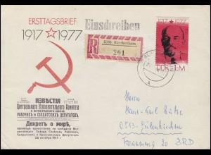 218 Virchow 16 Pf. EF auf Brief HAINICHEN 23.8.49 nach Berbersdorf/Sachsen
