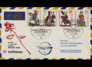 UNMIK Kosovo 1-3 Frieden, Lp-Brief GJILAN / GNJILANE14.12.00 nach Deutschland